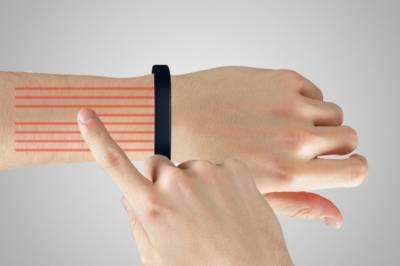 b2ap3_thumbnail_cicret-bracelet-lasers.jpg